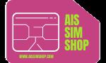 AISsimShop - ซิมใหม่รายเดือน เน็ตไม่จำกัด ไม่ลดสปีด