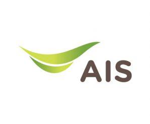 โปรเน็ต AIS รายเดือน โปรเสริมล่าสุด สมัครเองได้ ทั้งเบอร์รายเดือนและเบอร์เติมเงิน