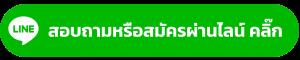 โปรเน็ต AIS 5G รายเดือน