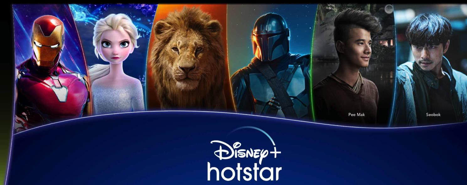 สมัคร AIS Disney
